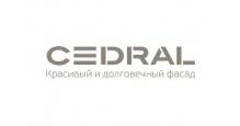 Фиброцементный сайдинг в Волгограде Фиброцементный сайдинг Cedral