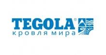 Гибкая черепица в Волгограде Tegola