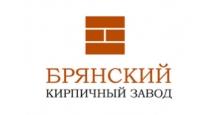 Кирпич облицовочный в Волгограде Брянский кирпичный завод