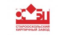 Кирпич облицовочный в Волгограде Старый Оскол завод