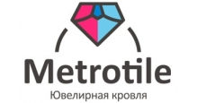 Доборные элементы для композитной черепицы в Волгограде Доборные элементы Metrotile