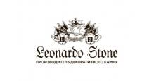 Искусственный камень в Волгограде Leonardo Stone