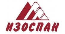 Пленка кровельная для парогидроизоляции в Волгограде Пленки для парогидроизоляции Изоспан