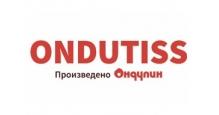 Пленка кровельная для парогидроизоляции в Волгограде Пленки для парогидроизоляции Ондутис