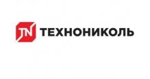 Пленка кровельная для парогидроизоляции в Волгограде Пленки для парогидроизоляции ТехноНИКОЛЬ